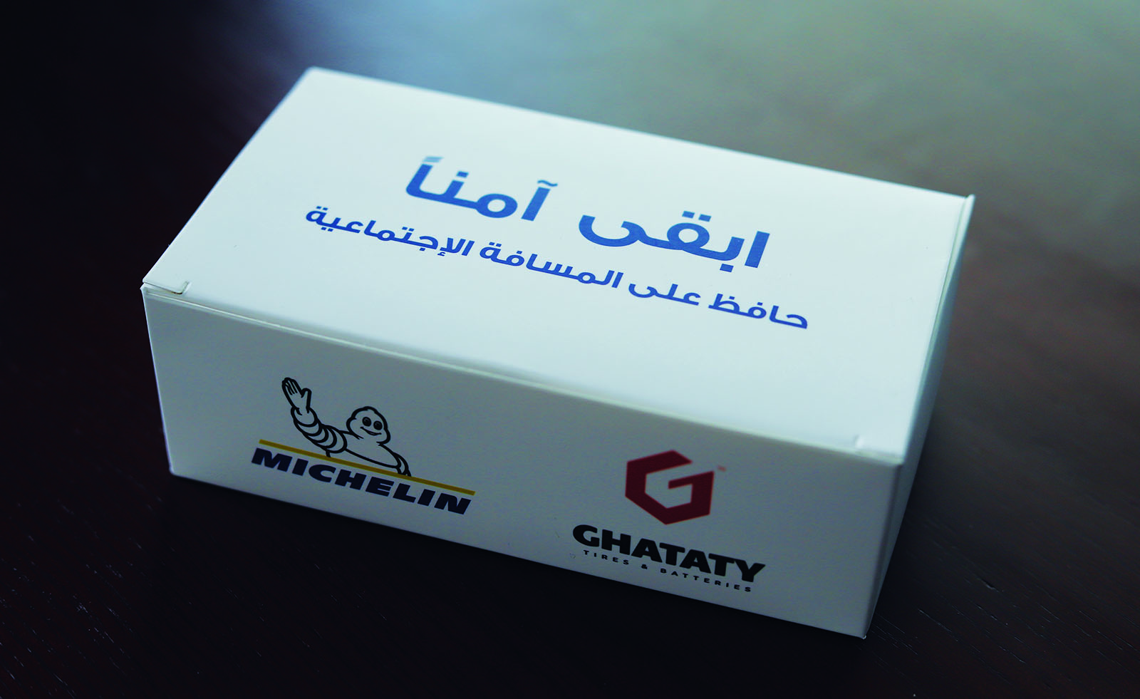 Ghataty and Michelin Launch a Campaign to Raise Awareness Against COVID-19 in Egypt